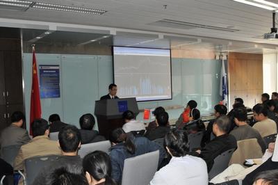 中国国际期货总部:交易技术内部培训会.jpg
