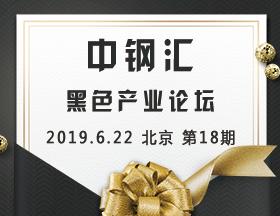 2019全球量化策略高峰论坛(6月29日.上海)