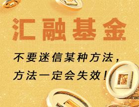 刘智咏:控制欲望,是保持良好业绩的核心基础