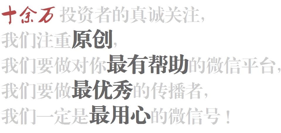 七禾网微信平台