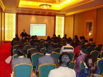 在钱瞻上海世界美高梅博彩娱乐平台博览会上演讲.JPG
