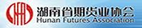 湖南行业协会