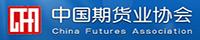 浙江中期货业协会